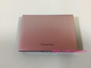 プリマヴィスタのファンデーションケース