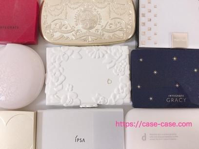 資生堂のファンデーションケース