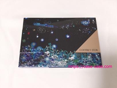 コフレドール銀河
